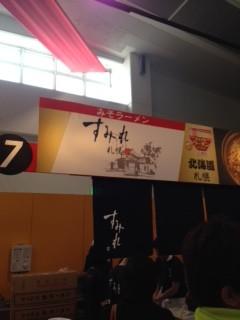 ☆福井ラーメンパーク2015に行ってきました☆