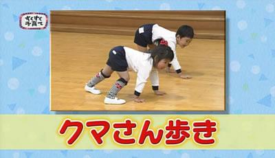 ☆すくすく子育て 運動能力UPのヒケツ☆