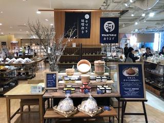阪神百貨店様で手作り味噌教室を行いました