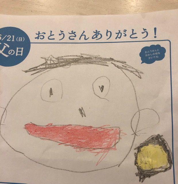 息子が私の似顔絵が描いてくれました。