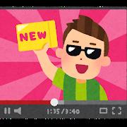 すべらない話 【YouTube見せてくれたらする】